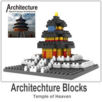abs architecture - LOZ Architecture Building Block Toy Temple of Heaven ABS Material Blocks each Set with Retail Package