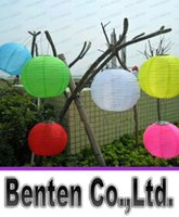 solar chinese lantern - New Inch Solar Lamp IP65 Waterproof Chinese LED Lantern Garden Courtyard Ball Light for Christmas Tree Wedding Party Decoration LLFA3791F
