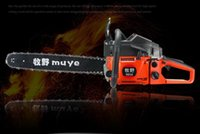 gasoline chain saw - gasoline electric motor sawing machine electric saw saw Electric logging wood sawing machine woodworking saw motor chain saw hand saw