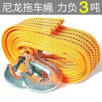 Wholesale Trailer rope meters nylon trailer rope neon fabric trailer rope travel