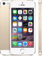 Wholesale Apple iPhone S GB GB GB Gold silver Grey Factory Unlock G LTE Smartphone Refurbished Egolep China wholesae