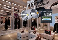Wholesale W COB LED track light for store shopping mall lighting lamp Color optional White black Spot light