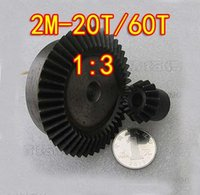 bevel gear sets - M Teeth Umbrella gear surface hardening bevel gear Dimaeter mm mm set