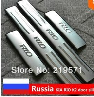 Wholesale freeshipping stainless steel scuff plate door sill set case for KIA RIO car accessories
