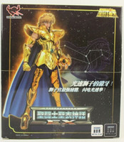 abs club - in stock metal club metalclub Saint Seiya Leo Aioria Aiolia glod Saint Myth Cloth Ex action figure model toy metal armor