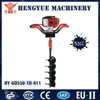 Wholesale Strong Power Post Hole Digger Gas Earth Auger Useful Garden Tools Auger Digger Drill Machine GD550 TD