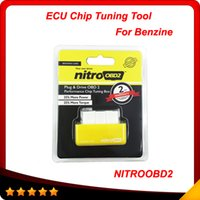 performance chip - Plug and Drive NitroOBD2 Performance Chip Tuning Box for Benzine Cars NitroOBD2 Chip Tuning Box