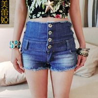 Cheap Wholesale-New Summer High Waisted Denim Shorts Retro Ladies Thin Denim Shorts Ripped Jeans