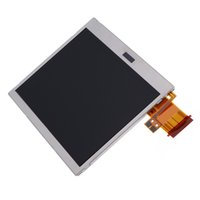 best dsl - Best Price High Quality Bottom Lower LCD Screen Replacement For Nintendo DS Lite For DSLite For DSL For NDSL