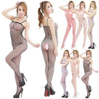best lingerie sex - 151020 Best seller New Sexy Lingerie Women Sexy Costumes Wrapped Chest Sex Products Toy Netting Sleepwear Nightwear Erotic lingerie