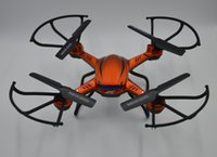 Cheap JJRC H12C Big RC Quadcopter 4CH 2.4GHz Remote Control Helicopter with 0.3 2.0 5.0MP 1080P Camera CF Mode UFO Drone