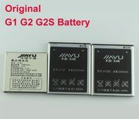Wholesale In stock Original Jiayu G1 mAh V G2 mAh G2S mAh Lithium ion Battery