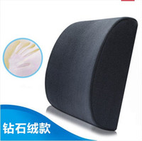 Wholesale 2015 Newest Car Back Seat Waist Cushion with High Quality and Many Styles Big Order and Better Price