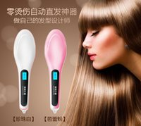 Wholesale 10 pce Magic Hair Straightener Comb Electric Hair Comb Straightener Brush With LCD Display High Quality do not Hurt Hair