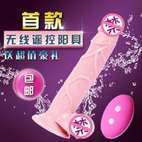 Cheap Adult female Vibes simulation penis female masturbation sex toys couples appliance automatically Choucha
