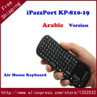 arabic smart keyboard - Arabic Wireless Keyboard iPazzport KP GHz Touchpad Fly Air Mouse Gaming Smart TV BOX Android Tablet pc