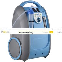 Wholesale Brand new L Home use Oxygen Concentrator Oxygen Generator medical for household healthcare