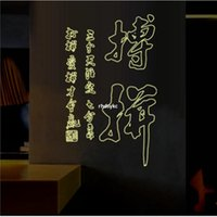animal fighting style - wall stickers home decor ABQ9620 Chinese calligraphy and painting style fighting inspirational wall stickers wall stickers children s room o