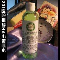 beijing water - Beijing Health Herbal HA Cucumber Lotion ml water lock wrinkle cucumber water Lotion