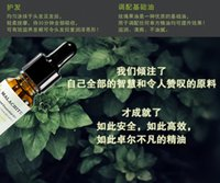 best bump - Best rose hip oil go scar blain to imprint the surgical scar scald bump repair oil melanin precipitation