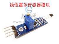 arduino analog output voltage - Long Ge Electronics for arduino kit linear Hall sensor module analog voltage output