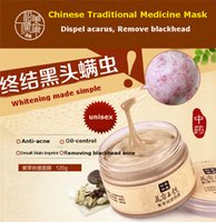 Wholesale Chinese Traditional Medicine Mask Dispel Acarus Remove Blackhead Gromwell Root Facial Masks Whitening Moisturizing ML
