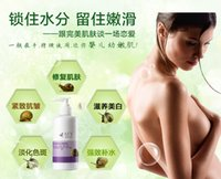 antibacterial lotion - Week Repairing Body Skin Lotion AFY Snail Body Cream Milk Body Moisturizing Repair Nourish Whitening Whole Body Remove Finelines Moisturing