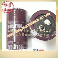 aluminium capacitors - New motherboard aluminium electrolytic capacitors uf v mm x50mm upright