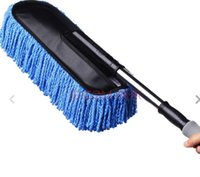 Wholesale Superfine Fiber Telescopic Car Duster Washing Mop Dust Cleaning Duster Mop CS