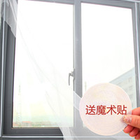 Wholesale Via Fedex EMS DIY FlYSCREEN Anti Mosquito Polyester Window Screens Self adhesive Against Mosquito Net Mesh m