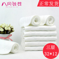 venda por atacado fraldas descartáveis-Bebê fraldas Bamboo Eco algodão fraldas descartáveis fralda bebê produtos Unisex fralda papel para crianças cuidado 32x12cm