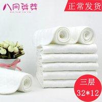 al por mayor eco bamboo-pañales para bebés de bambú Eco algodón pañales desechables productos para bebés de pañales de papel pañales unisex para el cuidado de los hijos 32x12cm