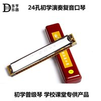 Wholesale Wuxi harmonica SUZUKI Kingdee standard hole tremolo harmonica harmonica boutique C