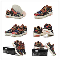 Cheap Kevin Durant KD VII 7 EXT Floral Midnight Navy Black-Hazelnut 726438-400 Sneakers Men's Sports Basketball Shoes
