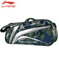 badminton rackets cheap - cheap Shipping Original LI NING Fashion Brand Gym badminton bag ABJK038 badminton Shoulder bags Can Put rackets