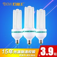Wholesale LED bulb e27 big screw w5w7w corn light bulb e14 warm white CFL highlight home indoor lighting