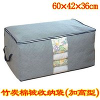 bamboo fabric store - Special offer authentic wooden CDH bamboo charcoal quilt store bag to receive bag clothes visual locker locker baina lates box