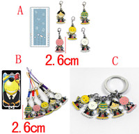Cheap 80pcs lot Assassination Classroom Octopus teacher Korosensei Metal Keychain Strap lobster clasp character doll pendant Key Ring about 2.6cm
