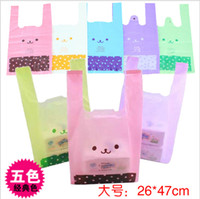 Wholesale 26 cm supermarket shopping bag vest bag plastic bags with handle snack boutique clothing bag Frozen A
