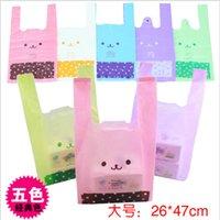 animal handle bag - 26 cm supermarket shopping bag vest bag plastic bags with handle snack boutique clothing bag Frozen A