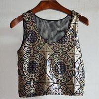 Cheap vest shirt Best cami vest