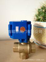 Wholesale HVAC supply electric mini ball mini ball valve DC12V