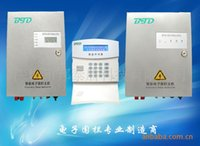 Wholesale Supply of high quality intelligent pulse electronic fence host for villas residential substation