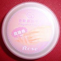 beauty camps - Cheap Yiwu Beauty Cosmetics nail Oubei La Resurrection towel cotton towel nail speed Jie camp