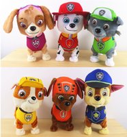 Wholesale Puppy Patrol Plush Dolls Toys Walking Barking Musical Patrol Robot Dog Electronic pet Toys Puppy Patrol Plush Toy Kids Gifts