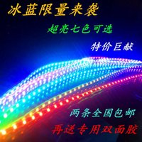 Wholesale Scooter Happy Lantern LED decorative lights Strobe lights wildfire modified atmosphere light brow Strip lights