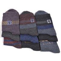 wool socks - 2015 New Fashion Men Rabbit Wool Socks Jacquard Thick Warm Socks Tube Weed Compression Socks for Men