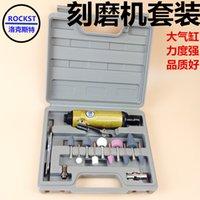 air grinder kit - Air Grinder Kit Tyre Tools air grinding grinding machine Wind mill automotive tire repair tools