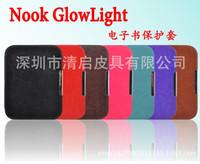 barnes noble ereader - Magnet PU Leather Slim Smart Cover Case For Barnes Noble Nook Glowlight Ereader Screen Protector Stylus As Gift