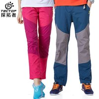 belt dryer - outdoors pants men and women climbing pants mixed colors pant with belt trousers Couple models Fast drying pant